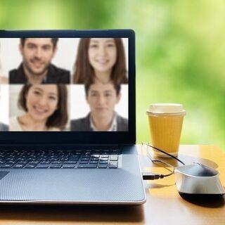 出逢いはオンラインでお茶会婚活イベント