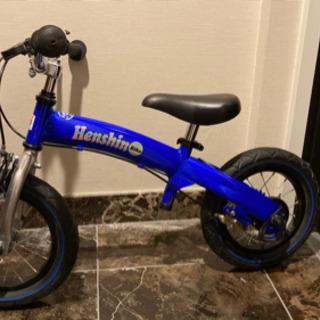 Henshin Bike カバー付き