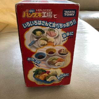 未使用 トミカでつくろう!グミとパンケーキ工場 − 福岡県