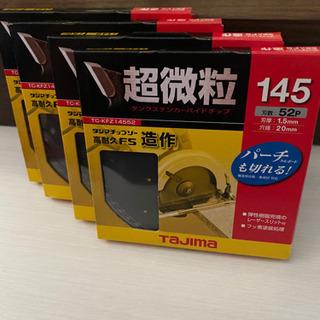 新品未使用造作用チップソー145mm52p