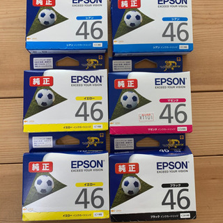 EPSON46 インクカートリッジ