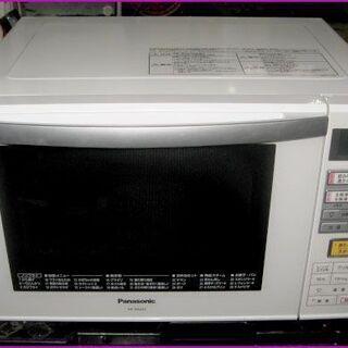 【¥11,000-】Panasonic パナソニック オーブンレ...
