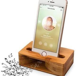木製スピーカー iPhone スタンド 携帯 スマホ スマ…
