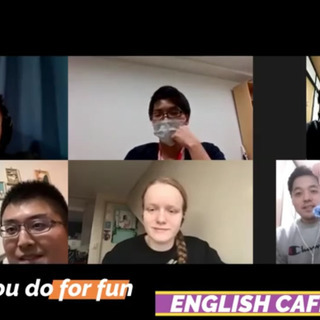 ◆English Cafe◆❇オンラインで英会話❇