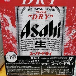 ビール 酒 アサヒスーパードライ 24 の画像