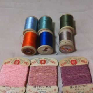 絹糸400円