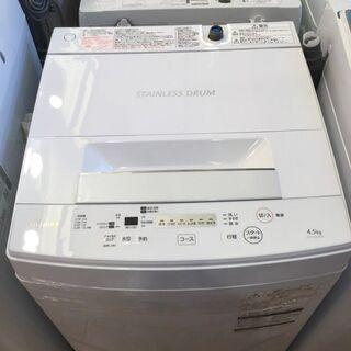 【安心1年保証付】TOSHIBA 全自動洗濯機 AW-45…
