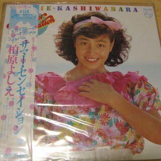 324【LPレコード】サマー・センセーション 柏原よしえ