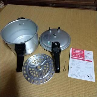 カクセーのアルミ圧力鍋(ジャンク)