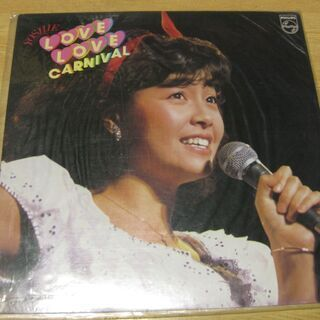 328【LPレコード】よしえのLOVE LOVE CARNIVA...
