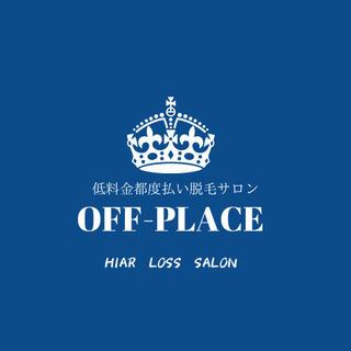 美容院感覚で通える脱毛サロン、hair.loss.salonOF...