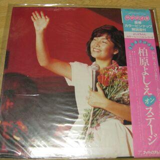343【LPレコード】柏原よしえオンステージ 柏原よしえ