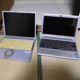ノートパソコン 2台さしあげます ,0円