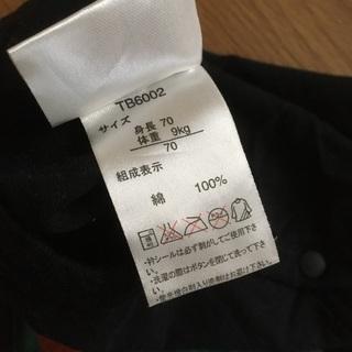 仮面ライダーボディスーツ / 70サイズ - 売ります・あげます