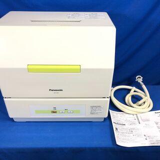 【管理KRK318】Panasonic 2012年 NP-TCB...