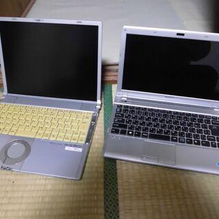 ノートパソコン さしあげます 2台 ,0円