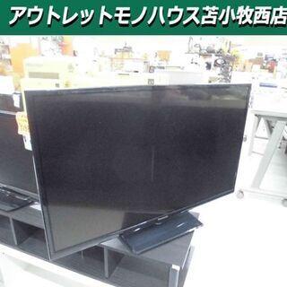 液晶テレビ 32型 2016年 Panasonic TH-32D...
