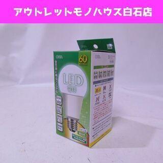新品 オーム電機 LED電球 LDA7N-G-AG9 昼白色 E...