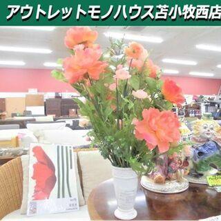 Petitspois 薔薇  造花 光触媒 幅40x奥行4…