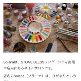 簡単なホームページ制作を1万円でお手伝いします。
