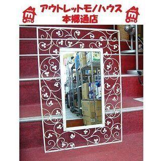 札幌【フレンチシャビー ミラー】縦65cm アイアンフレーム ホ...