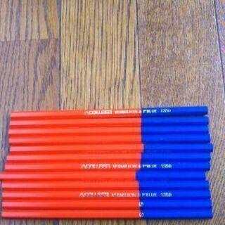 赤青2色鉛筆12本300円