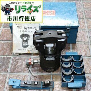 泉精器 12号K-1 油圧ヘッド分離式工具【リライズ市川行…