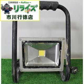 trad SLW-20WN LED投光器 ライト 作業灯脚…