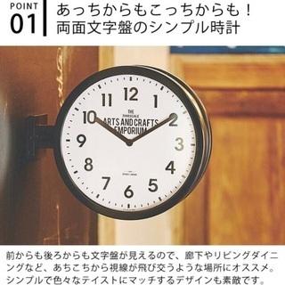 【新品・未使用】両面時計