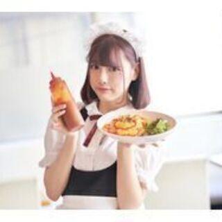 【駅チカ★メイドカフェ】HoneyHoney(ハニーハニー) 横...