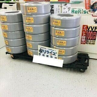 工具買取リライズ 電線・配管、地域1番のお買取りを目指して…