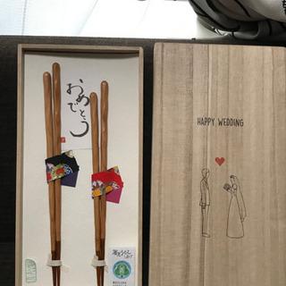 夫婦箸(未使用)