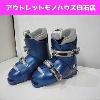 XERES 21cm ジュニアスキーブーツ XJ ブルー 札幌市...