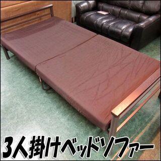 TS 3人掛けベッドソファー ブラウン系 215×60×100c...