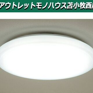 新品 未開封 E-Bright LED シーリング リモコ…