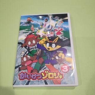 DVD かいけつゾロリ さんじょう!!  ③