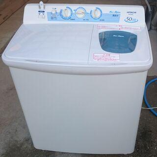 【中古】日立 二層式洗濯機 PS-50AS 13年製