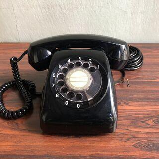 黒電話 601-A2 電話機 動作未確認