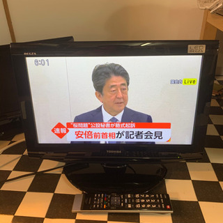 【リサイクルショップ八光 安心の1か月保証 田上店 配達・設置O...