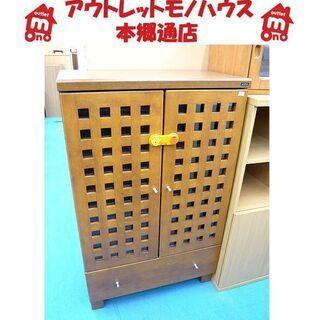 札幌 食器棚 幅59.5cm 奥行35.5㎝ 高さ95.5㎝ キ...