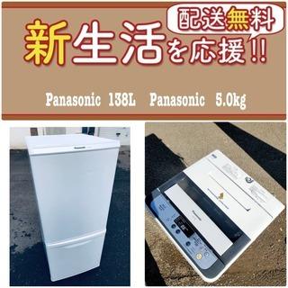 一人暮らしを応援❗️✨初期費用✨を抑えた送料無料の冷蔵庫/…