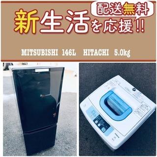 送料無料❗️ 国産メーカーでこの価格❗️⭐️冷蔵庫/洗濯機…