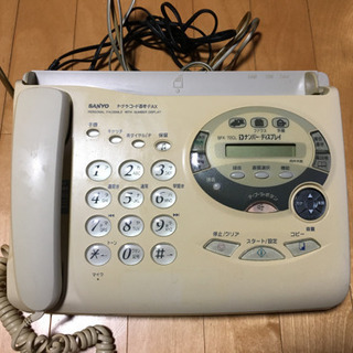 SANYO SFX-72CL 家庭用 電話機 FAX 送受信