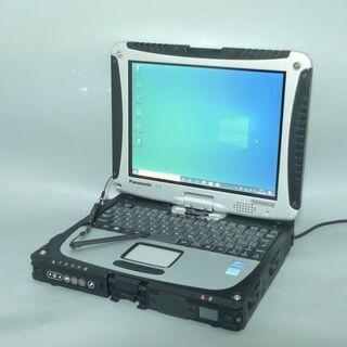【ネット決済・配送可】送料無料 新品SSD480GB タッチ機能...