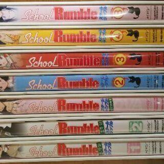 スクールランブル DVD