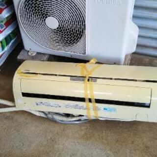 貰って下さいm(__)m東芝6畳用冷房、暖房用クーラー RAS-...