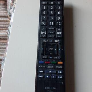東芝 REGZA 32型テレビ/2010年製 配達可 - さいたま市