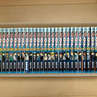 く黒子のバスケ 全30巻+2巻