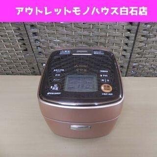 三菱 IH炊飯器 2017年製 NJ-ST06R 3.5合炊 ブ...