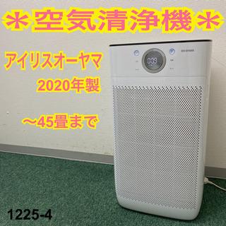 【ご来店限定】*アイリスオーヤマ  空気清浄機 2020年…